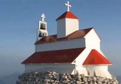 Albancima smetaju pravoslavne svetinje: Traže rušenje crkve na Rumiji